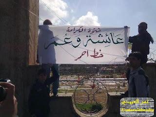 مستجدات الثورة السنية العراقية ليوم الجمعة 1/2/2013