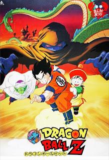 Dragon Ball Z: Garlick Junior inmortal (1989)
