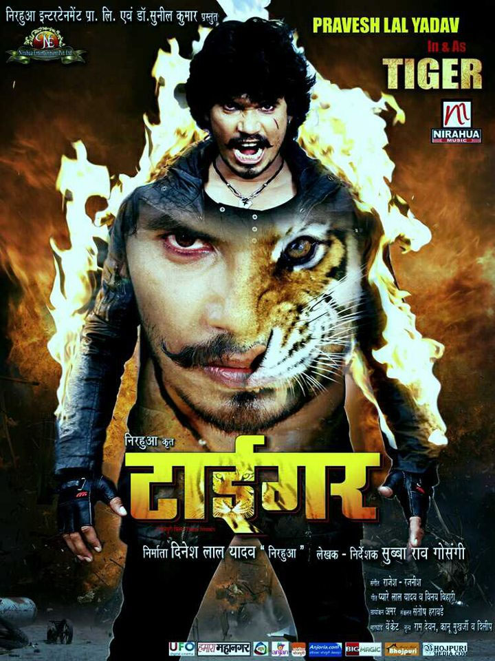 tiger bhojpuri movie showtimes theatre in mumbai