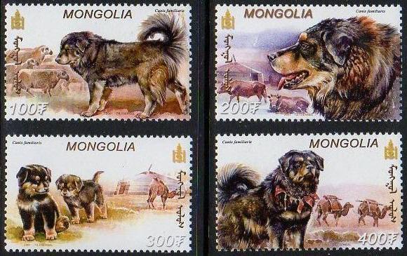 2001年モンゴル国 チベタン・マスティフの切手