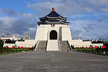 Chiang_Kai-shek_Memorial_Hall