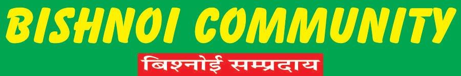 BISHNOI COMMUNITY
