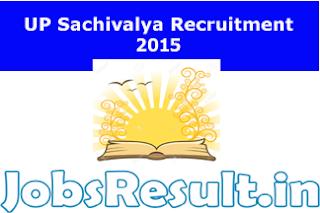 UP Sachivalya Recruitment 2015