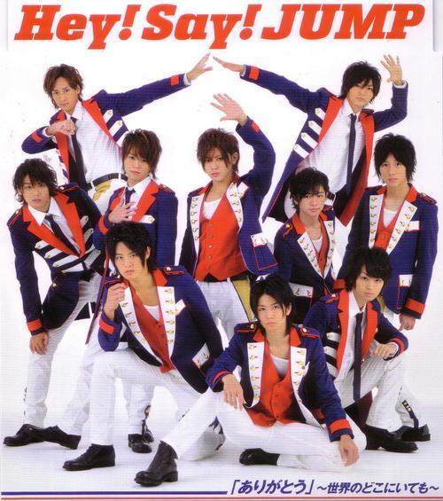 Hey! Say! JUMPの画像 p1_25