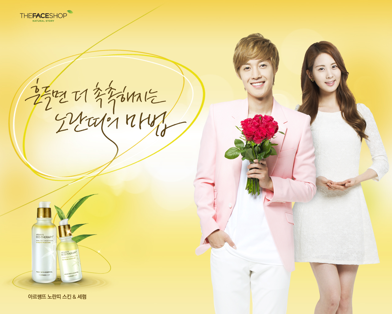 [OTHER][05-10-2011]HÌNH ẢNH + VIDEO MỚI NHẤT CỦA THE FACE SHOP @ SEOHYUN 04_sb_download_wallpaper_1280x1024_%25E7%259B%25AE%25E6%2595%25B2