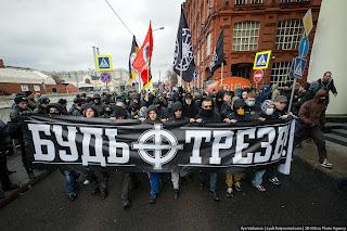 Русский Марш 2012, НС колонна. Баннер Будь Трезв