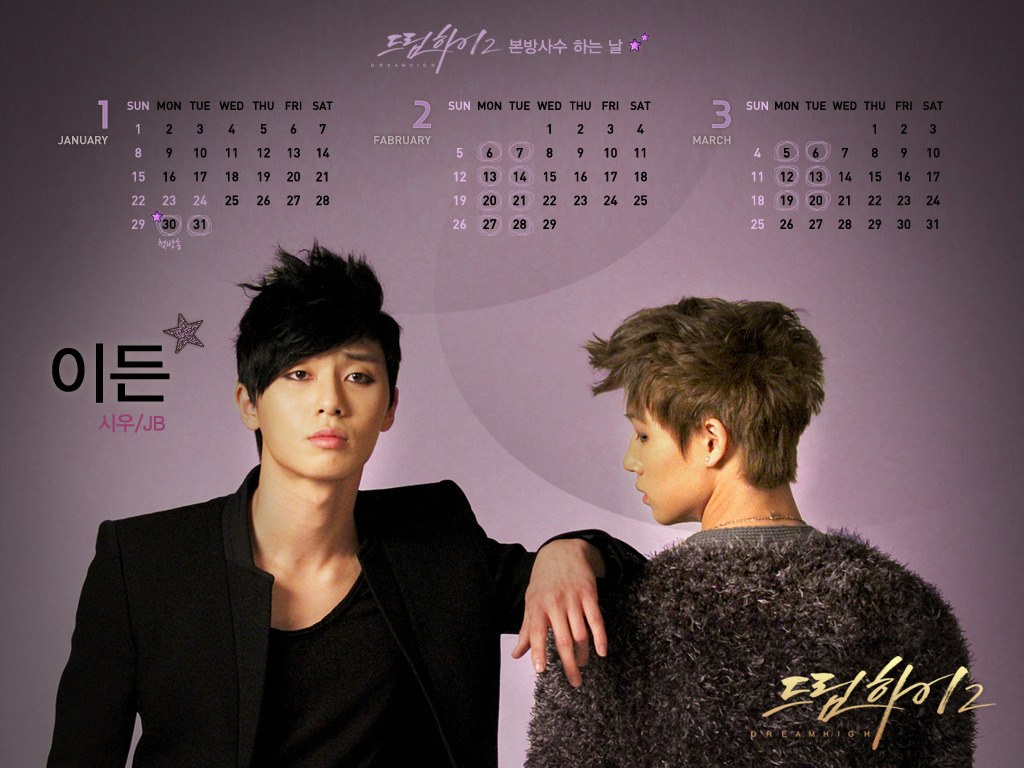 Dream High 2 Calendar 1jpg