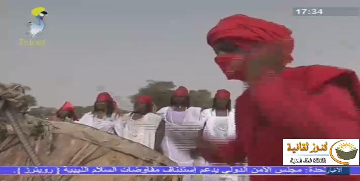 تردد قناة تيلي تشاد Télé Tchad 2015