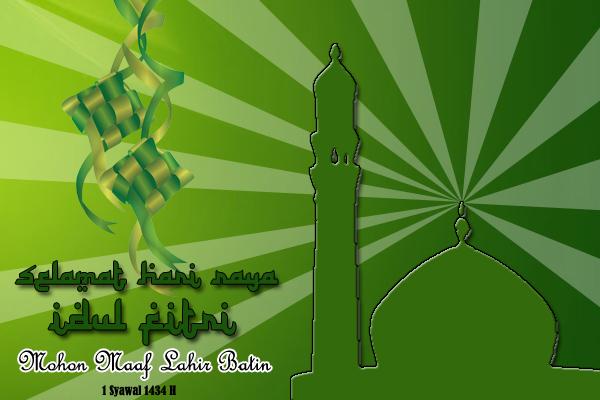 Kartu Lebaran Idul Fitri korat-karit / tak beraturan