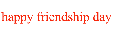 happy friendship day 2014 sms quotes images wallpapers wishes