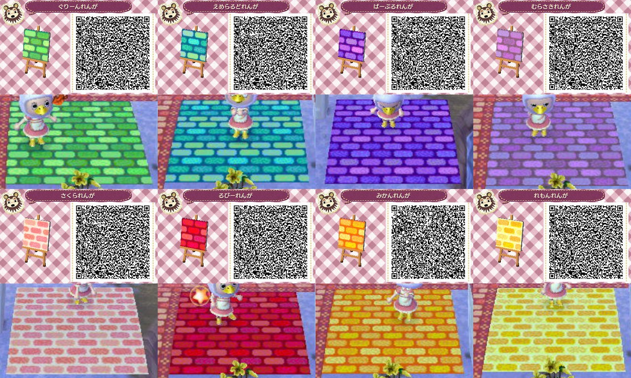 Qr Codes Animal Crossing New Leaf 2015 Minecraft News Hub