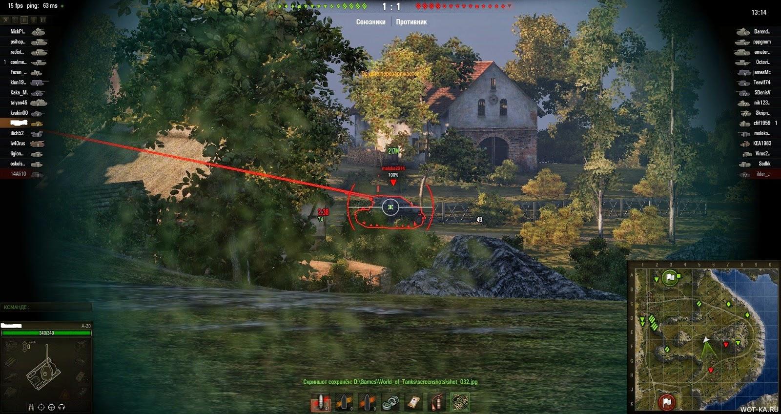 world of tanks mods