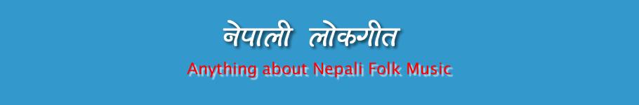 Nepali Lokgeet