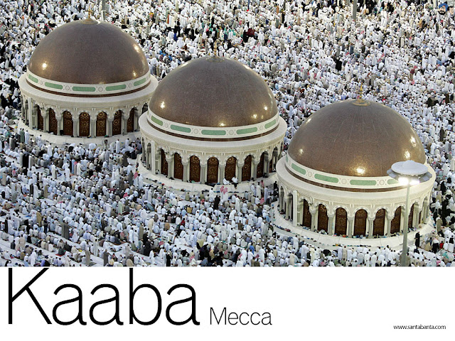 In  side of  Mecca Wallpapers