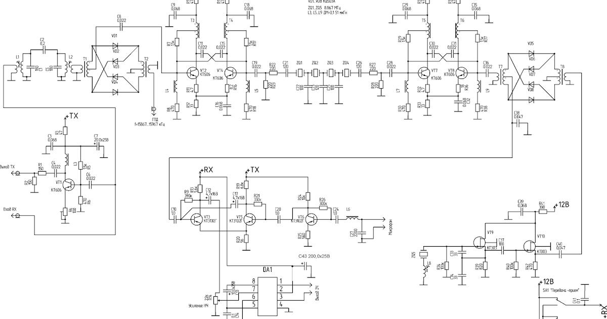 Схемы трансиверов с кварцевым фильтр