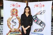 Santhosham Awards Curtain Raiser-thumbnail-11
