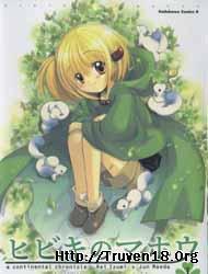 Hibiki no Mahou - Phép màu của Hibiki
