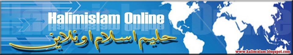 :: Halimislam Online ::  حليم اسلام اونلاين
