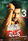 Temper movie 2nd week wallpapers-thumbnail-6