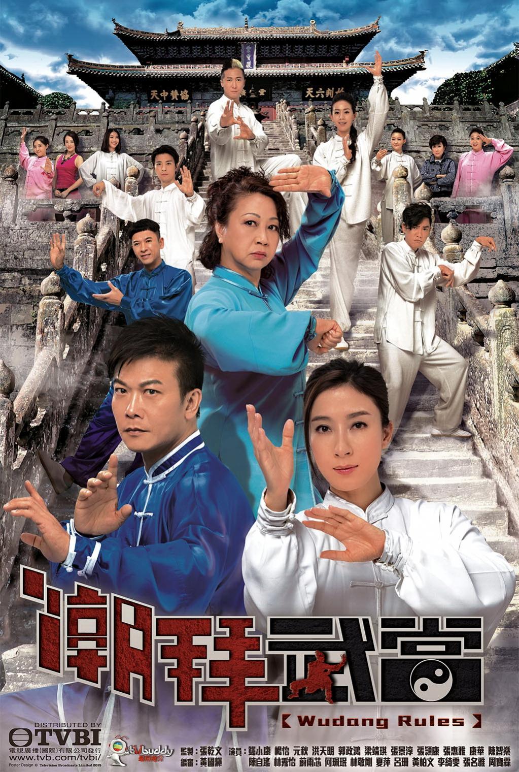 Triều Bái Võ Đang (2015) HD720p - 20/20 Tập - SCTV9 LT