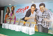 Latest Telugu Movie Tadakha press meet photos stills gallery