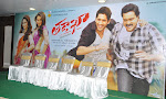 Latest Telugu Movie Tadakha press meet photos stills gallery-thumbnail