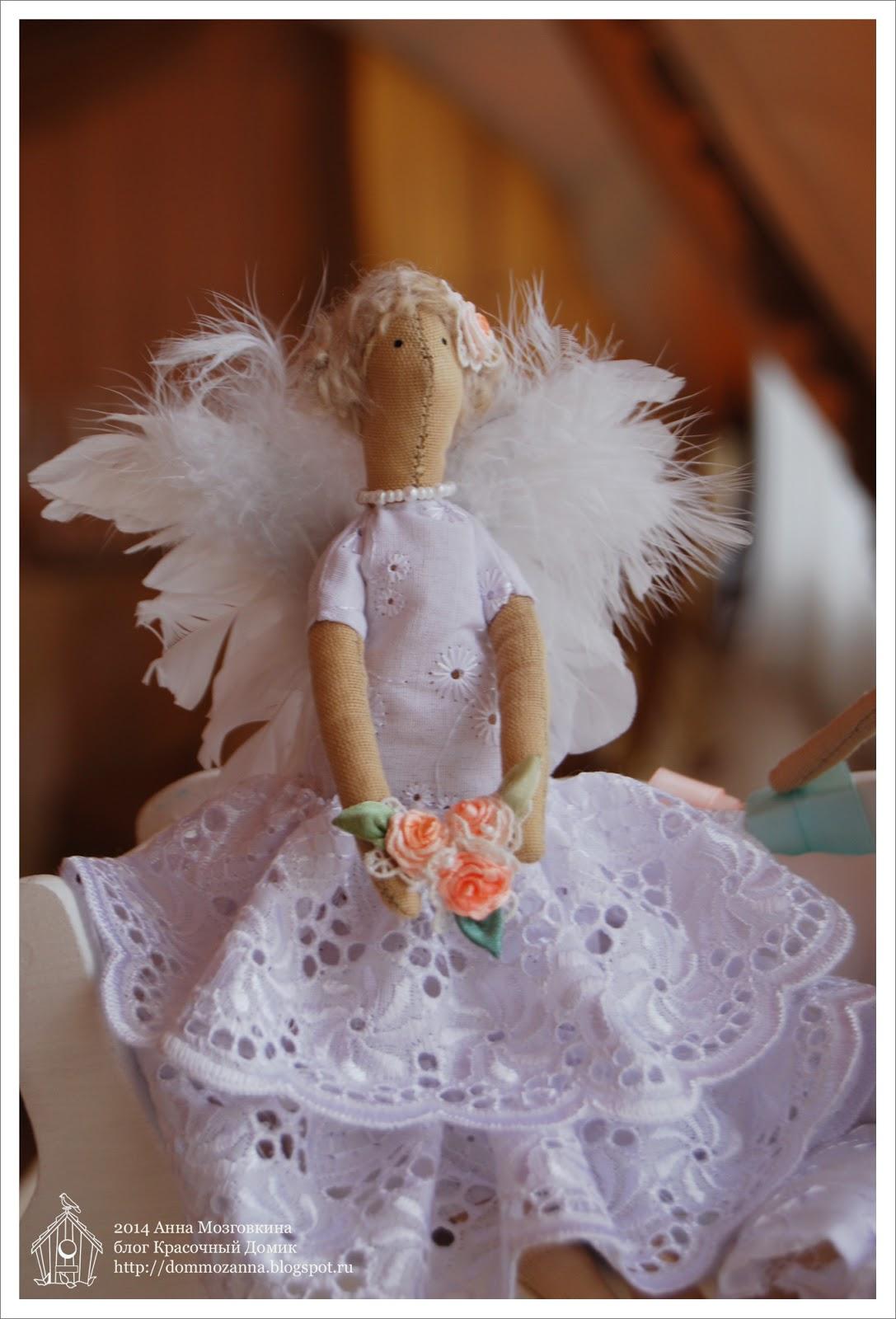 тильда невеста ангел