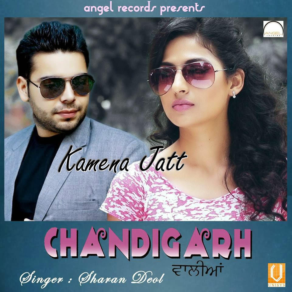 No Need Full Punjabi Song Mp3 Download: Sharan Deol ( Ft. Desi Crew ) Mp3 Song