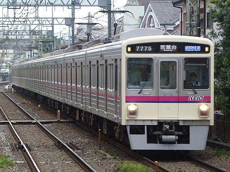 京王電鉄 通勤快速 若葉台行き2 7000系LED