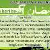 Doa Harian Bulan Ramadhan | Doa Hari Ke-22