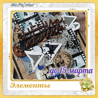 "+++Задание №34 ""Стрелочки"" до 15/03"