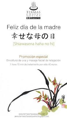 Día de la Madre, Termas Chavasqueira