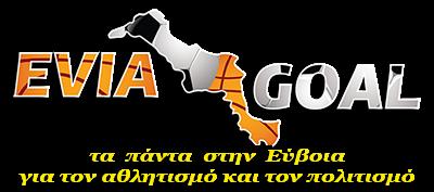 eviagoal