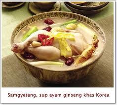 samgyetang korea
