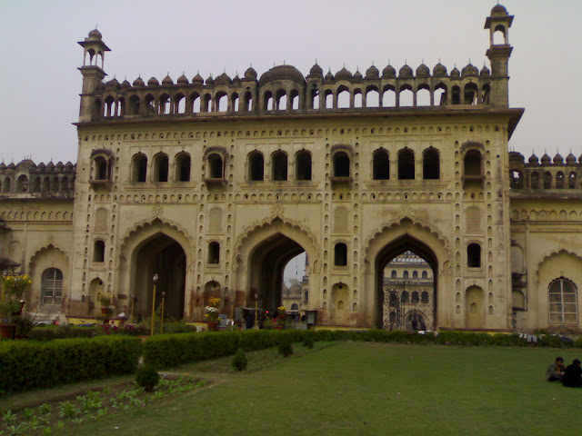 Bara Imambara, 2nd Gate, Lucknow