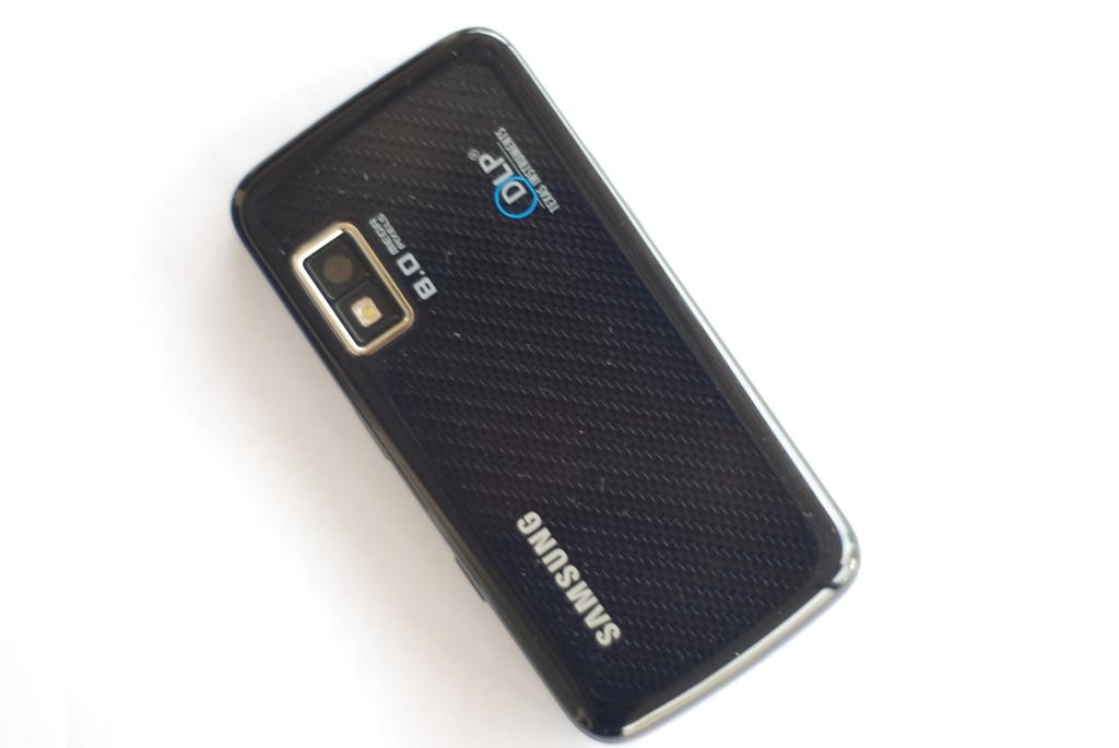 Solih Technologies Samsung Galaxy Beam I8520 Projector Phone