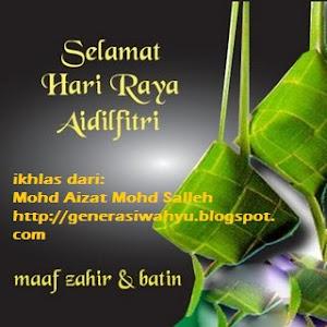 Salam Aidilfitri 1432 H