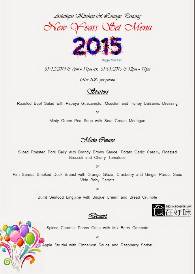 【槟城美食】2015 新年套餐 Penang New Year Set Menu 食在好玩 美食旅游部落格 Food Amp Travel Blog