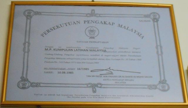Sijil Pendaftaran MPKLMIPG