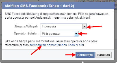 aktifkan sms facebook (tahap 1 dari 2)
