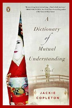 GIVEAWAY, INTERVIEW, RECIPES, A Dictionary Of Mutual Understanding by Jackie Copleton