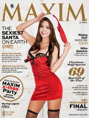 Kang Yebin - Maxim Magazine December Issue 2013