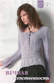 http://www.vyazemsami.ru// Сиреневый пуловер