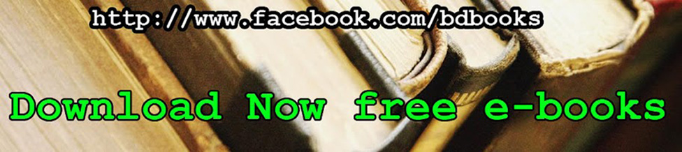 Free Bangla Books Download Now