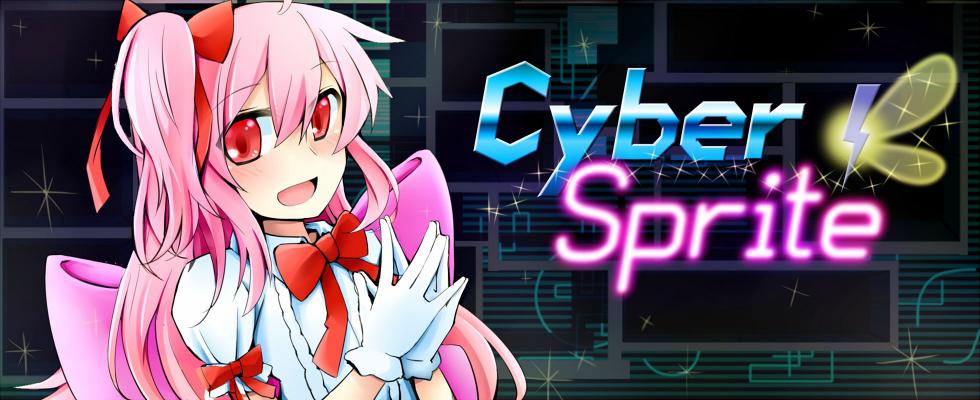 電子妖精實驗室 C.S.Lab