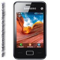 Samsung-Star-3-Duos-S5222-Price