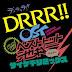Durarara!! OST Best Hit Ikebukuro Psychederemix