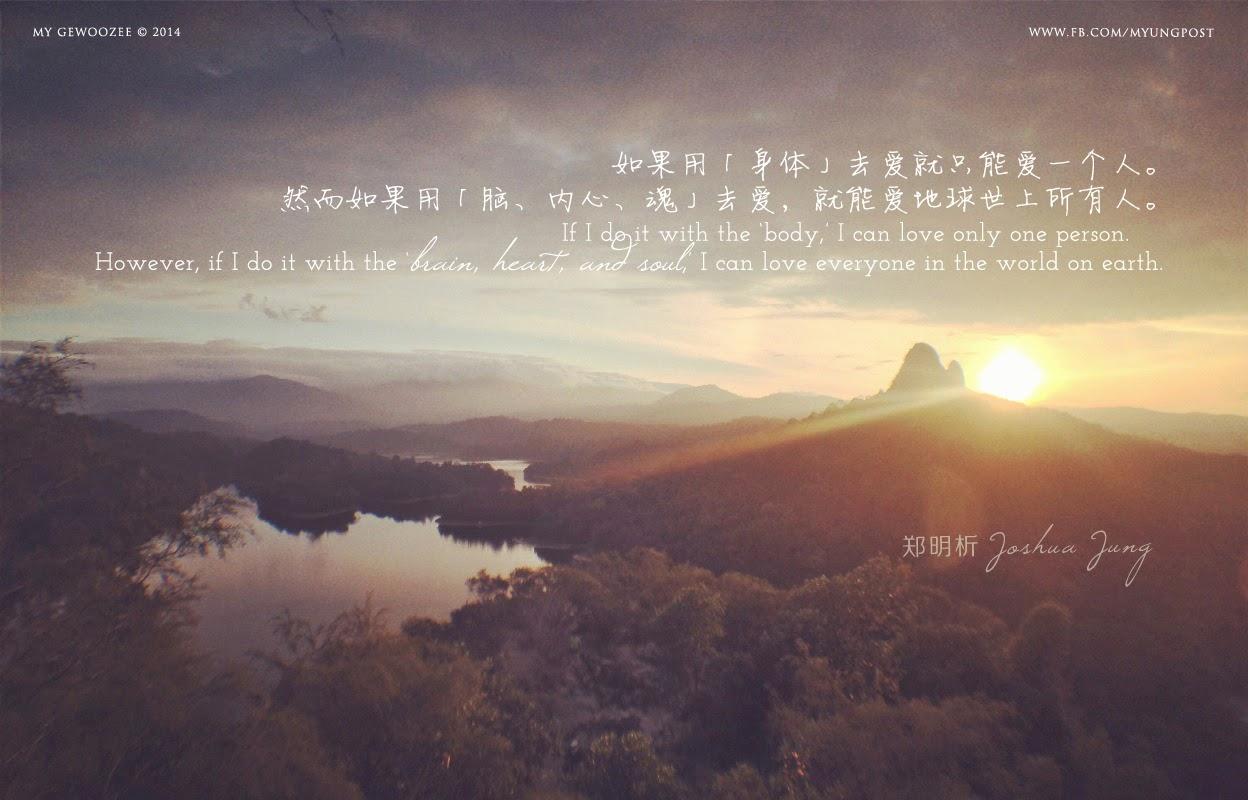 郑明析,摄理,月明洞,爱,脑,内心,魂,Joshua Jung, JMS, Providence, WMD, Love, Brain, Heart, Soul