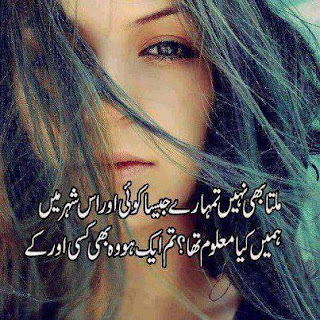Full Fun Best Pakistani And Urdu Sites Urdu Poetry