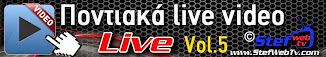 Ποντιακά video live Vol.5